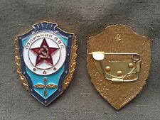 Abzeichen Luftstreitkräfte Luftwaffe Flieger Uniform UDSSR CCCP Sowjet Armee