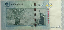 RM50 Zeti sign Low Number Note DG 0000655