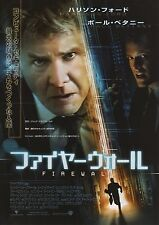 Firewall - Original Japanese Chirashi Mini Poster - Harrison Ford