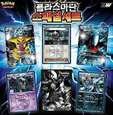"Card Shield 32EA + 30 Cards a Pack / Carte Pokémon ""Team Plasma Special""  Corée"