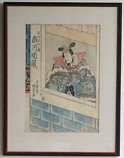 Antique Kunisada Japanese Woodblock Print - Kabuki Actor Playbill - Frame 15x20