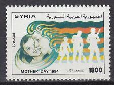 Syrien Syria 1994 ** Mi.1907 Muttertag Mother's Day  Kinder Children