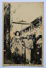Japanese Old Postcard Oiran Geisha Maiko Woman 1-152