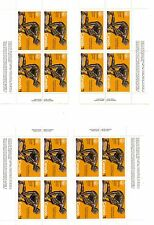 CANADA 1976 OLYMPIC - SPRINTER MATCHED M.I. BLOCKS - MATCHED SET Sc. 656(1) MNH