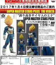 Banpresto DRAGON BALL Z Super Master Stars Piece SMSP Vegeta Figure Presale