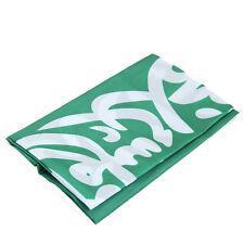 3x5 FT 90*150cm Saudi Arabia Arabian Polyester Brass Grommets National Flag