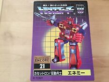 Transformers G1 reissue encore 21 SOUNDBLASTER ENEMY bio card takara tomy