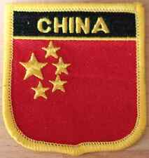 CHINA Chinese Shield Country Flag Embroidered PATCH Badge P1