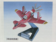 Wave Wings of Honneamise Royal Space Force Schira-DOW 3rd 1/144 Polystone figure