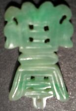 Vintage Chinese Carved Jade Symbolic Pendant Charm 2.9 Grams
