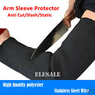 1 Pair Safety Arm Sleeve Protector Anti Cut/Slash/Static Stainless Steel Wire