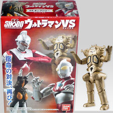 BANDAI SHODO Ultraman VS - No.4 King Joe