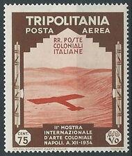 1934 TRIPOLITANIA POSTA AEREA ARTE COLONIALE 75 CENT MNH ** - K095