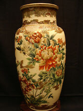"15 1/8 "" H MARKED Da Nippon Yasuda Zo JAPANESE MEIJI PERIOD SATSUMA VASE"