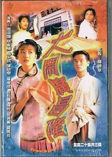 Time Before Time TVB Drama DVD-20 Eps-Cantonese- English Sub-All Region