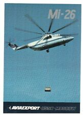 AVIAEXPORT MI-26 HELICOPTER MANUFACTURERS SALES LEAFLET RUSSIA