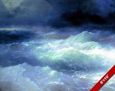 SUNLIGHT ON ROUGH SEAS STORMY OCEAN WAVES WATER PAINTING ART REAL CANVAS PRINT