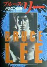 BRUCE LEE Photo Book LEGEND of Dragon 1996 JAPAN by Louis Chunovic