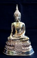 5'' Knee-to-Knee  Thai Brass Buddha Phrapangsadungmarn (พระปางสะดุ้งมาร)