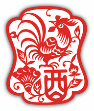 "Rooster Chinese Zodiac Sign Car Bumper Sticker Decal 5"" x 5"""