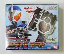 BANDAI Masked Kamen Rider W (Double) : Maximum Counter TRIAL MEMORY Rare