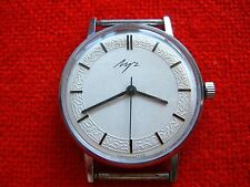 VERY RARE  Soviet USSR wrist - watch  LUCH - VIMPEL  Movement  23 Jewels