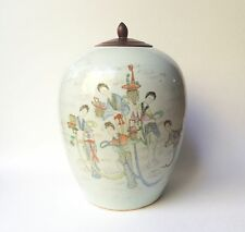 Antique Chinese Famille Rose Porcelain Jar Vase Women & Calligraphy, Late Qing