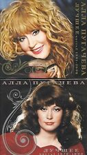 ALLA PUGACHEVA - THE BEST - LUCHSHEE 4CD DIGIPAK (1976-2008) BRAND NEW