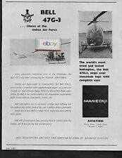 INDIAN AIR FORCE CHOICE OF BELL 47G-3 HELICOPTER MANECKJI AVIATION BOMBAY AD