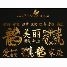 Bling Art Temporary Tattoos Gold Chinese Set of 15 Tribal Body Tattoos UK