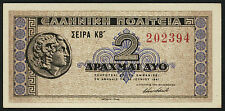 Griechenland / Greece 2 Drachmen 1941 Pick 318 (1)
