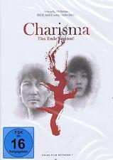DVD NEU/OVP - Charisma - Das Ende beginnt - Koji Yakusho & Hiroyuki Ikeuchi