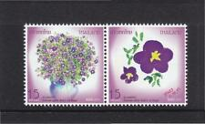 THAILAND 2015 NEW YEAR 2016 (VIOLET PERSIAN  FLOWER) SE-TENANT SET 2 STAMPS MINT
