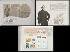 Hong Kong China Macau 150th Anniv Birth Dr SUN Yat-sen Joint Souvenir Pack 2016