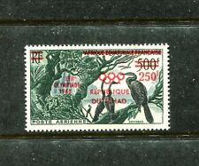Chad C 1 MNH Birds Anhingas. Overprinted 17th Olympic Games Rome-1960 x19102