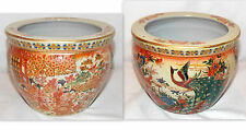 "NEW 6"" ORIENTAL  DOUBLE THEMED PEACOCK / GEISHA  FISH BOWL PLANTER PLANT POT"