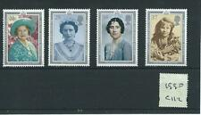 GB COMMEMS - C112 - 1990 - 90th BIRTHDAY - QUEEN MOTHER - UNM. MINT SET