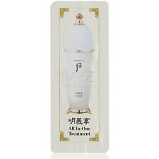 The history of Whoo All In One Treatment 30pcs Anti-Aging Korean Cosmetics +Gift