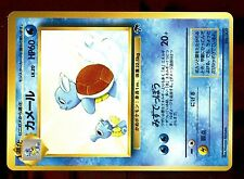 PROMO POKEMON JAPANESE SOUTHERN ISLAND JAPONAISE N° 008 CARAPUCE SQUIRTLE