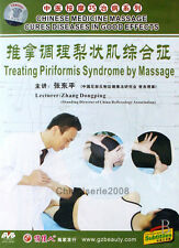 Chinese Massage Cures Diseases - Treating Piriformis Syndrome by Massage DVD