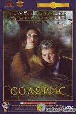 Solaris (Digitally Remastered) Tarkovsky Andrei  DVD NTSC
