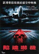 """Marsha Vadhanapanich """"Dark Flight"""" Thailand Horror HK Version Region 3 DVD"""