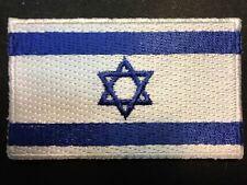 ISRAEL FLAG STAR OF DAVID IRON ON EMBROIDERED APPLIQUE PATCH -- TOP QUALITY!