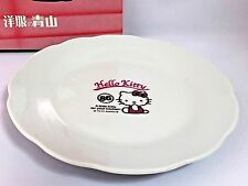 "Hello Kitty Simple White Ceramic Plate Dish 8"" Porcelain Sanrio Japan Limited"