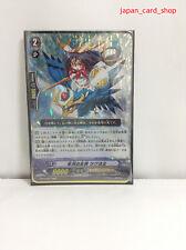 20595 AIR Cardfight Vanguard BT03/007 RRR Goddess of the Half Moon Tsukuyomi