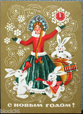 1973 Russian card HAPPY NEW YEAR! Snow maiden sings and bunnies in musical trio