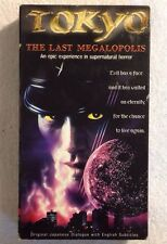Tokyo:The Last Megalopolis (SCREENER COPY VHS)JAPANESE w/ ENGLISH SUBTITLES RARE