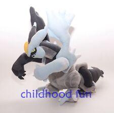 Pokemon B&W Plush Toys No.646 Black Kyurem 13inch Brand New Dolls