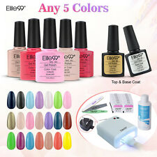 Pick 5 Colors Elite99 UV Nail Polish Top Base Coat Starter Kits UV Lamp Manicure
