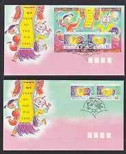 1995 CHRISTMAS ISL YEAR OF THE PIG SET AND SHEETLET FDCs